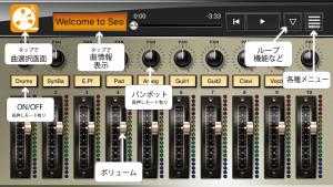 guide-mixer-jp-okubo